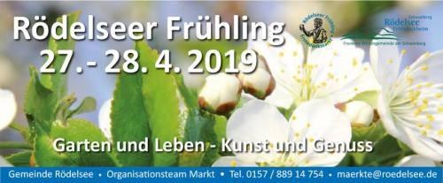 "Rödelseer Frühling ""Garten & Leben - Kunst & Genuss"""